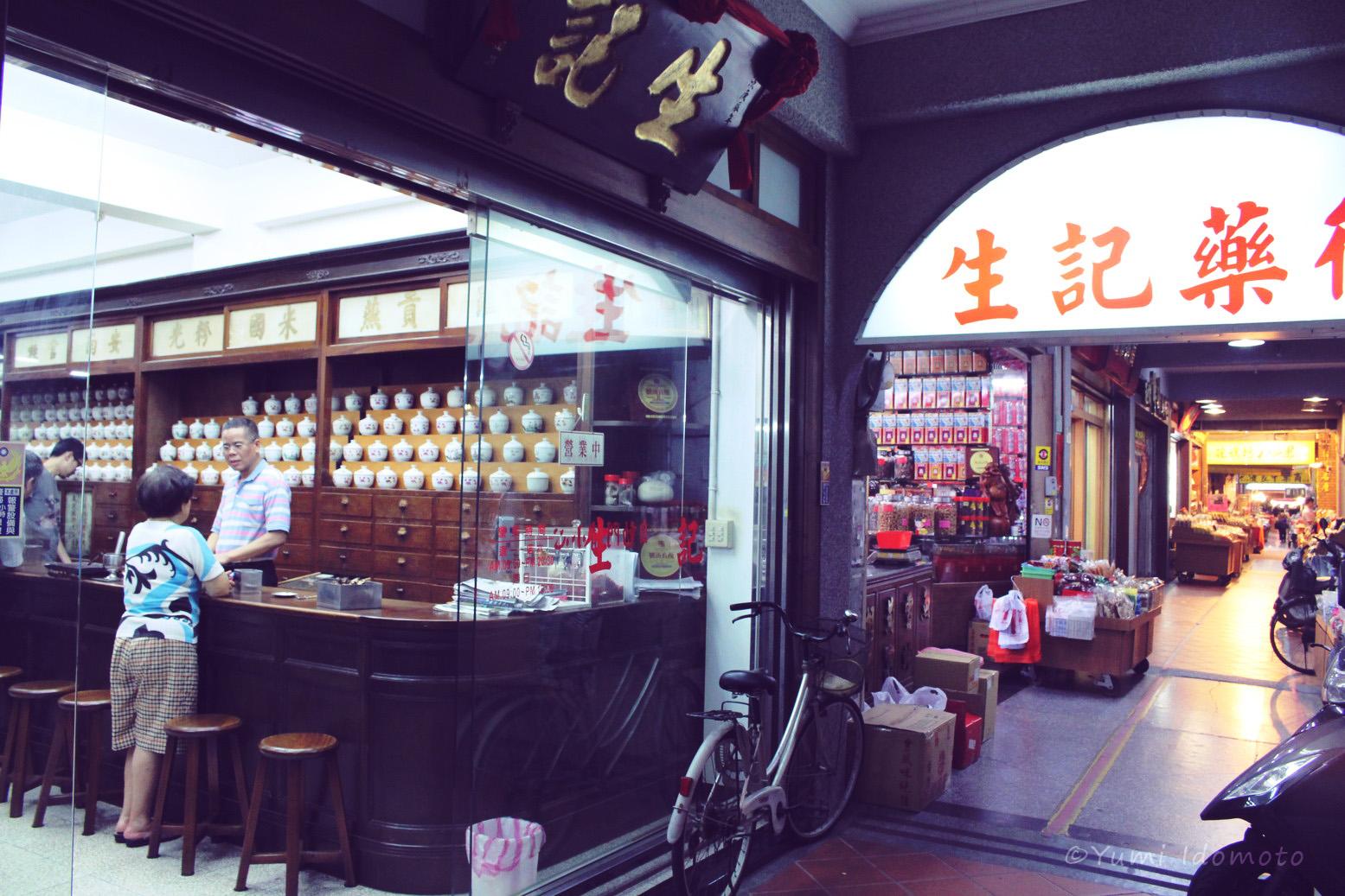 台北でドライフルーツやあやしい食材を買うなら迪化街(ディーファージエ)