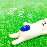 夜ぐっすり眠るためにできること|yumiid..com