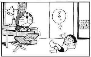 nobitakun