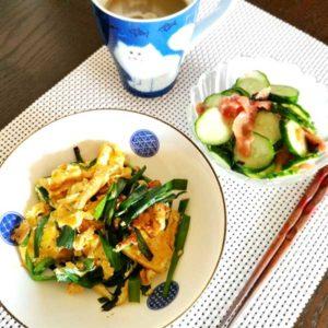 朝食-糖質抜き-炭水化物抜き-朝ごはん-朝食-糖質抜き-炭水化物抜き-朝ごはん-マッシュルームコーヒー