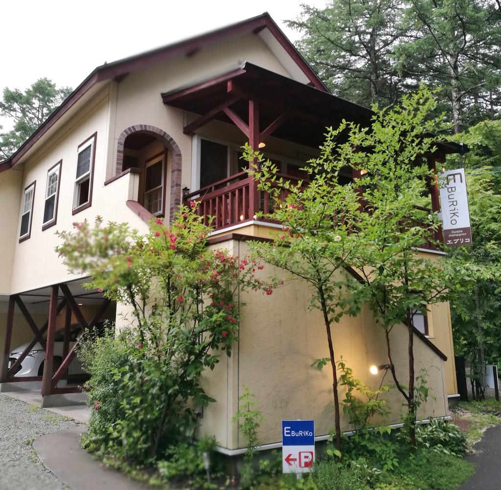 軽井沢のエブリコ(外観)