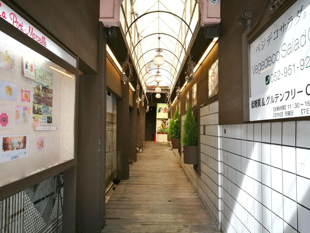 ベジデコサラダカフェ-VegeDecoSaladCafe-入口
