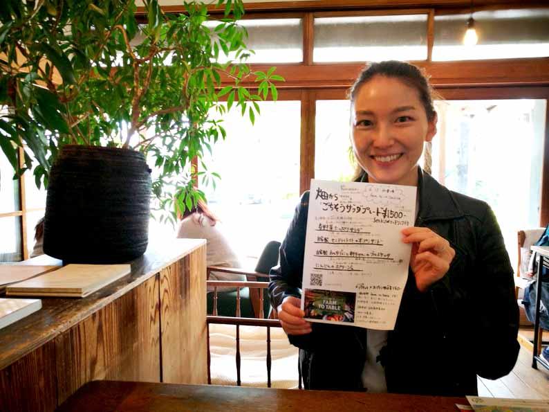 メニュー&Yumi-Senkiya&カワグチシンマチに行ってきた!川口はいつからこんなにおしゃれに?!