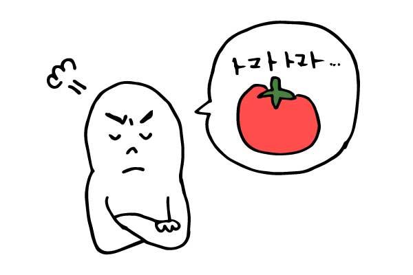 アンガーマネジメント-怒りの感情はどうコントロールしたらいい?イライラしたときの対処法-yumiid.com