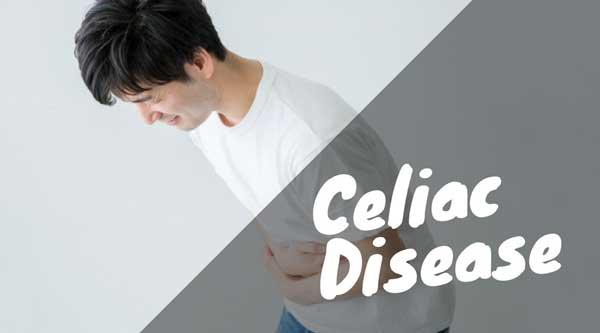 セルリアック病-グルテンフリーについて理解しよう-なぜ小麦粉は食べない方がいいの?-yumiid.com