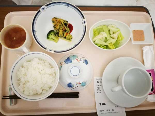 病院食・朝食-産後の便秘はつらいよ…便秘予防のため気を付けたこと対処法まとめ-yumiid.com