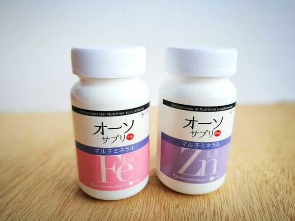 オーソモレキュラー鉄&亜鉛サプリ-授乳で体調を崩さないように食べているもの~授乳中に不足しやすい栄養素-yumiid.com