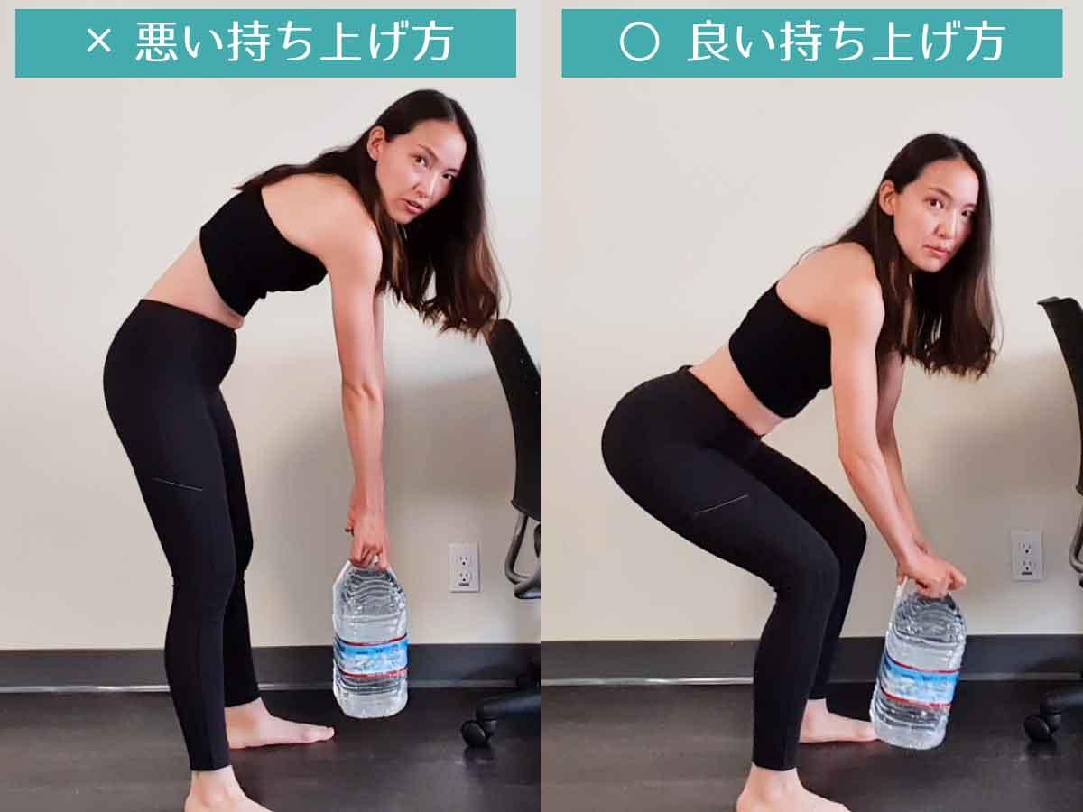重いものの持ち上げ方 腰痛の原因を作る体の使い方